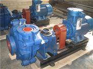 海南14/12ST-AH渣浆泵型号
