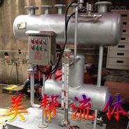 智能疏水自动加压器SZP-2