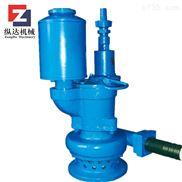 QYW矿用风动潜水泵