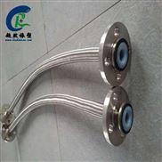 低溫加液金屬軟管 低溫高壓金屬軟管