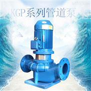 KGP系列立式管道離心泵 直聯式清水泵