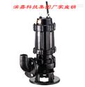 WQ型无堵塞移动式潜水排污泵