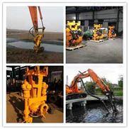 挖掘机泥浆泵-JHW液压泥沙泵-可实现同步搅吸抽取