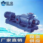 TSWA型卧式分段式多级离心泵