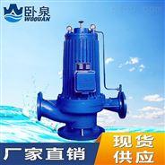PBG管道離心泵屏蔽泵