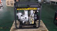 移動式4寸柴油機泥漿泵HS40DMP-W
