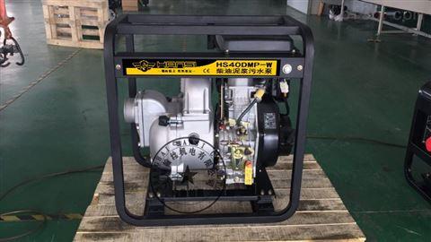 柴油机泥浆水泵价格HS40DMP-W