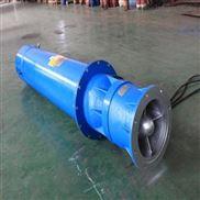 井用潜水电泵  75KW