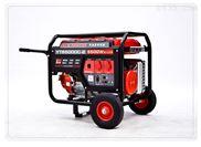 车载小型5KW汽油发电机