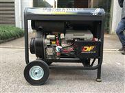 日本进口6KW柴油发电机