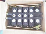 四路大流量液壓分配器多路換向閥工程