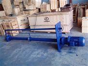 2寸YW液下排污泵供应 无堵塞式长轴泵