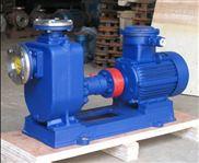 ZW無堵塞自吸泵 高吸程污水泵 自吸排污泵