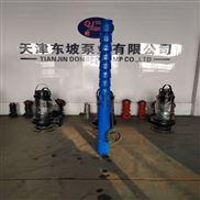 天津200QJR热水潜水泵报价