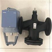 西門子電動調節閥VVF43.200KVVF43.250K