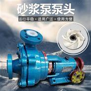 氟塑料耐腐蚀单级卧式离心泵UHB系列化工泵