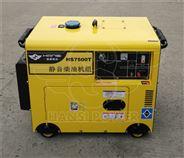 上海8千瓦柴油发电机组HS8500T厂家