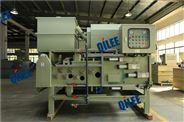 化工廢水處理帶式污泥脫水機
