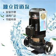 1HP立式单级离心泵 GD(2)系列管道泵
