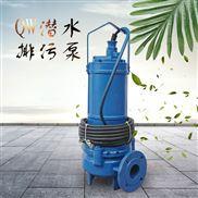 2寸潜水排污泵 直立浸入式潜水泵
