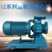 IZ系列清水泵 臥式增壓泵