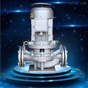 冷熱水管道泵 GDR系列耐溫離心泵