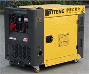 8KW工程应急柴油发电机图片及价格