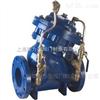 水力控制阀/流量阀供应