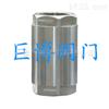 YB13X比例式減壓閥