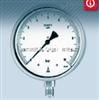 WALTEC压力机
